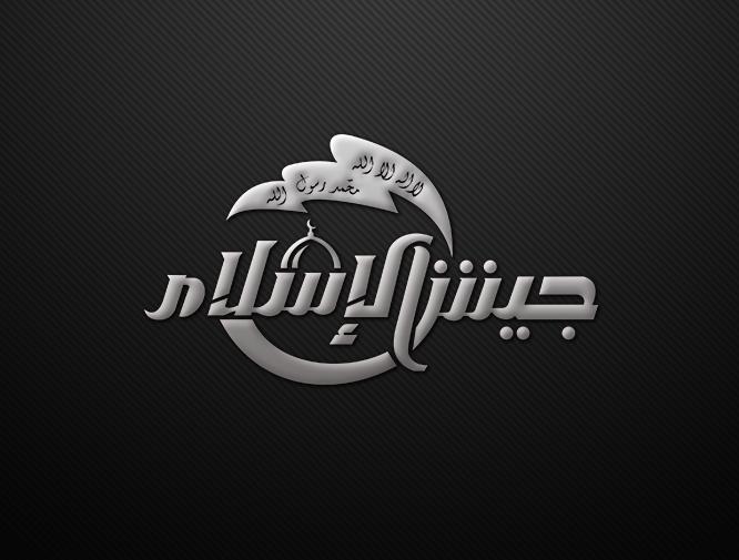 اعدام اعضای داعش به شیوه خودشان!+ عکس